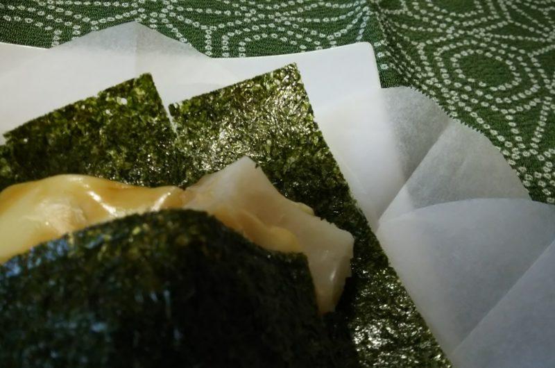 【家事ヤロウ】明太バター餅のレシピ【5月27日】