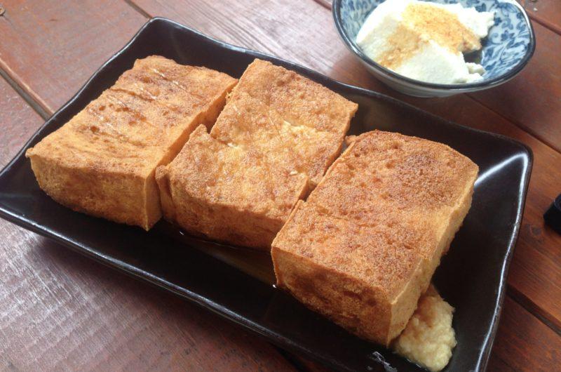 【ノンストップ】厚揚げとひき肉のポケット焼きのレシピ!ESSE【6月3日】