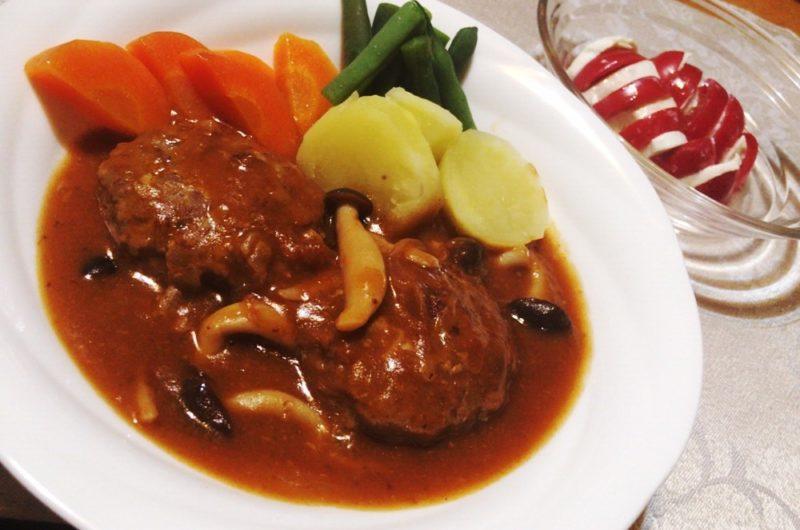 【スッキリ】ふわふわ煮込みハンバーグのレシピ!sio 鳥羽周作!みんなの食卓【9月8日】
