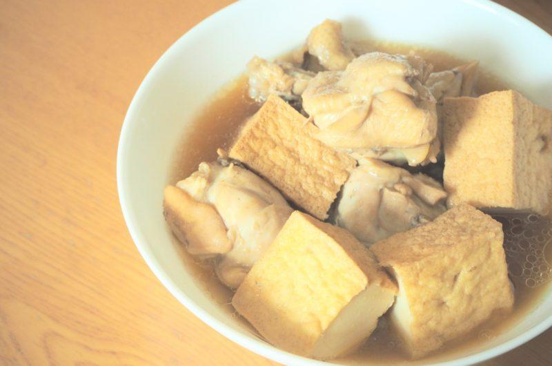 【ノンストップ】かぶと手羽元の塩煮のレシピ!ESSE【10月14日】