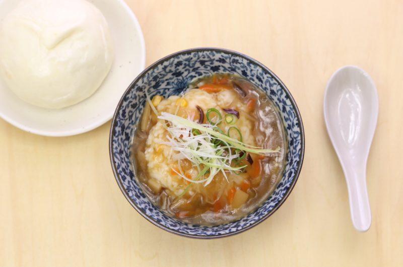 【ノンストップ】ホタテのふわたま丼のレシピ!坂本昌行!ESSE【11月20日】