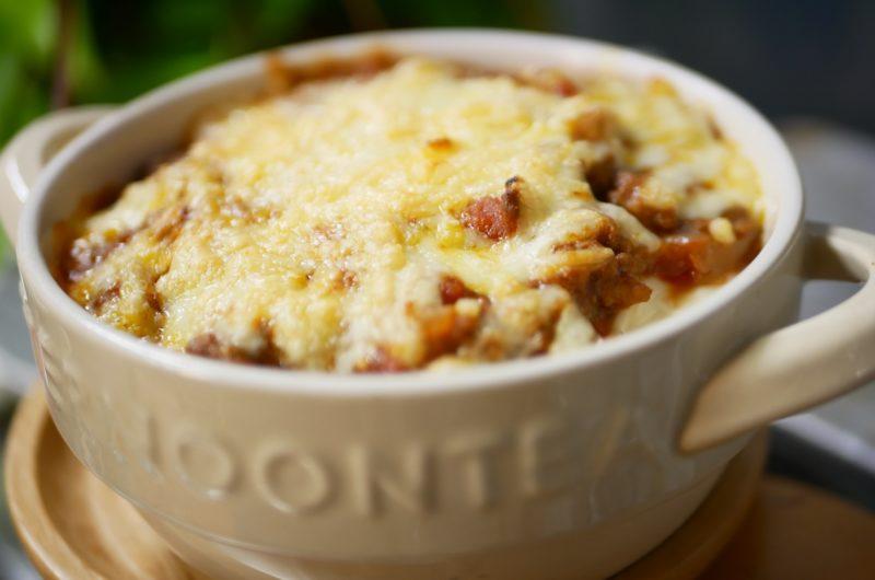 【ヒルナンデス】トマトソースのチーズドリアのレシピ!サイコロレストラン【11月12日】