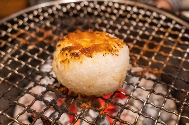 【ヒルナンデス】甘みそ焼きおにぎりのレシピ!浜名ランチ!サイコロレストラン【11月12日】