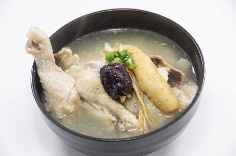 【ソレダメ】炊飯器でサムゲタンのレシピ!手抜き料理【12月16日】