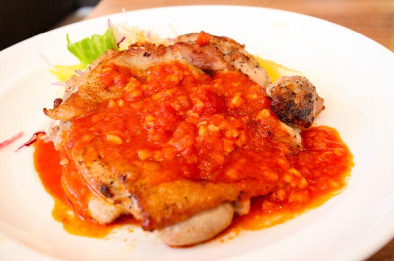 【ノンストップ】バジルとトマトのローストチキンのレシピ!クラシル!ESSE【12月23日】