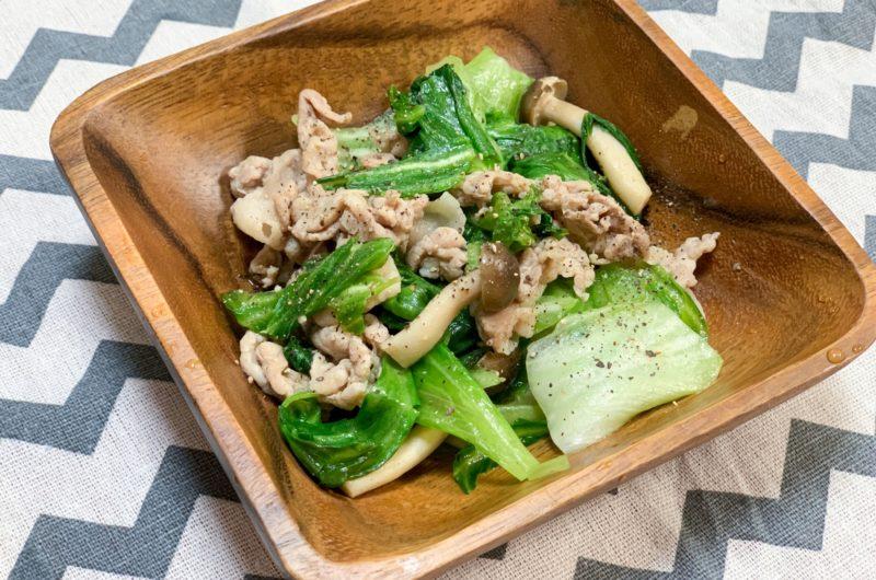 【ノンストップ】白菜漬けの豚バラ炒めのレシピ!坂本昌行!ESSE【12月11日】